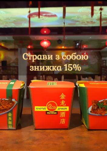 Відновлюється доставка їжі по Луцьку