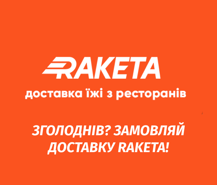 raketaapp.com